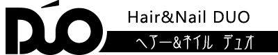 Hair&Nail Duo(ヘアー&ネイル デュオ)|沼津市美容室・美容院